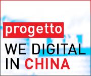 We Digital in China